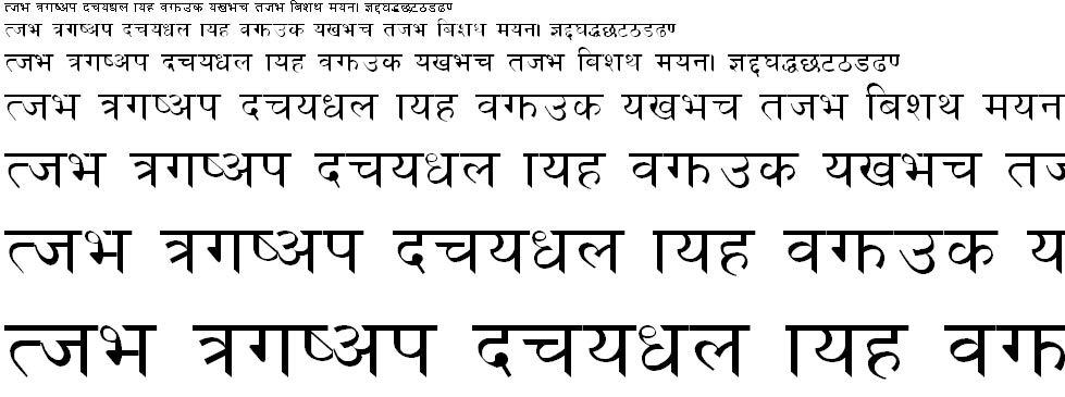 Ritu Hindi Font