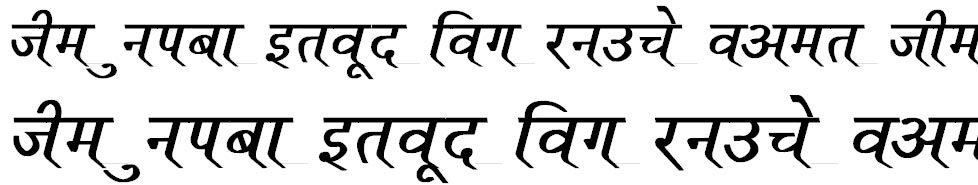 Ruchi Normal Bold Italic Hindi Font
