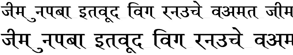 Ruchi Normal Bold Hindi Font