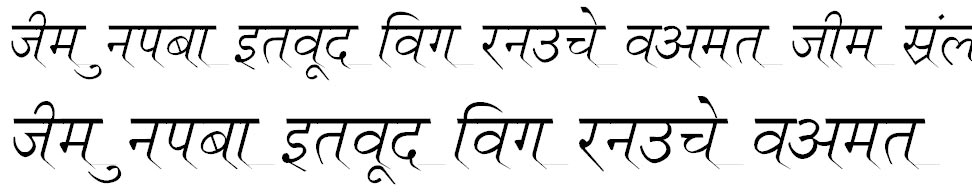 Ruchi Normal Italic Hindi Font