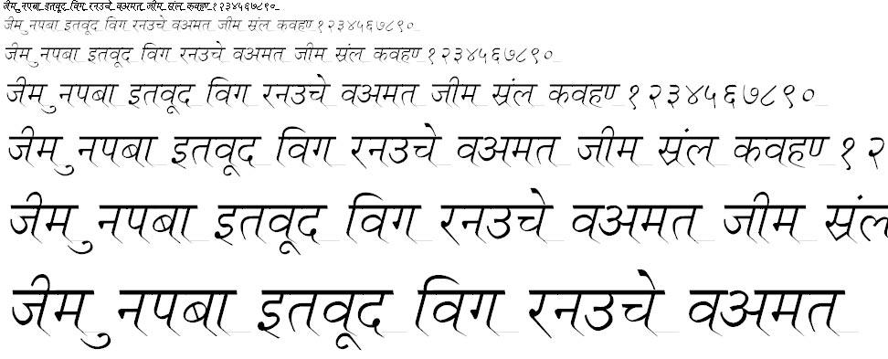 Ruchi Normal Italic Hindi Font