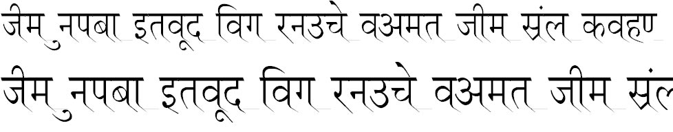 Ruchi Normal Thin Hindi Font