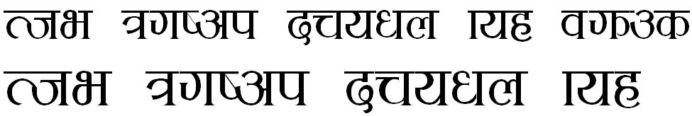 Rukmani Regular Hindi Font