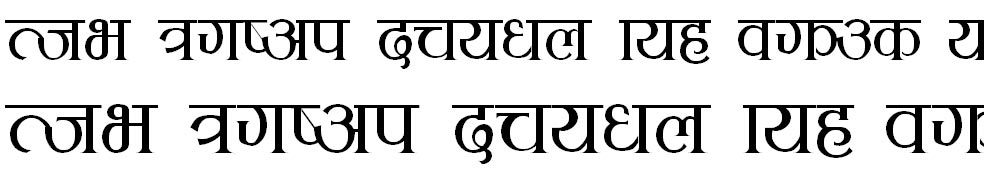 Rukmini Hindi Font