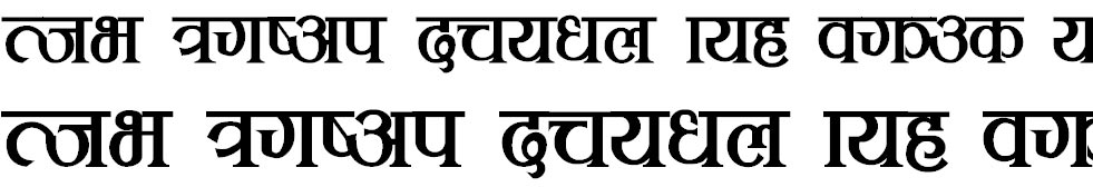 Rukmini Bold Hindi Font