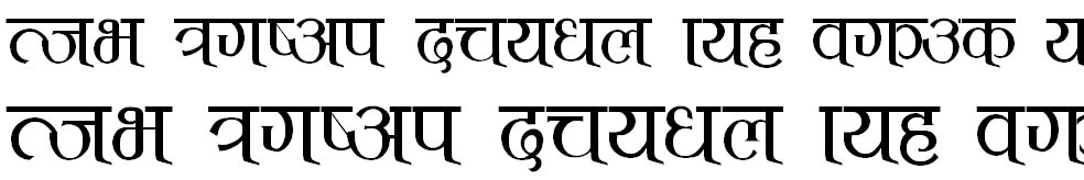 TCS_T Normal Hindi Font