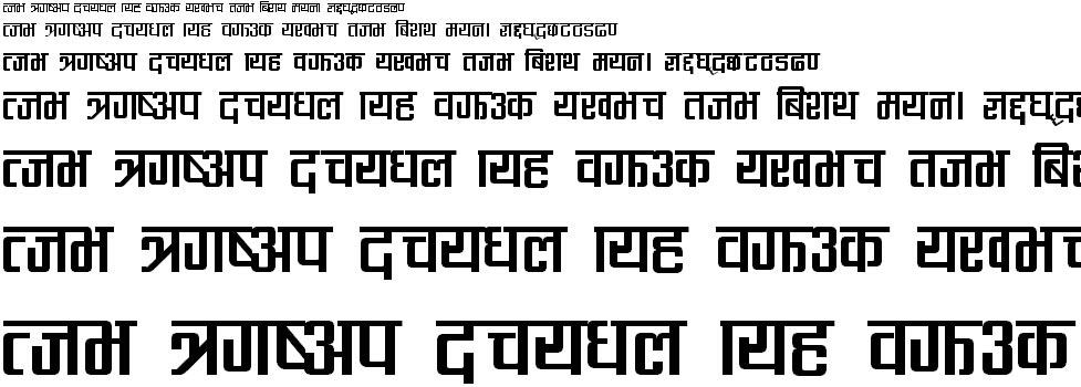 Urbashi Hindi Font