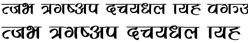 Urmila Hindi Font