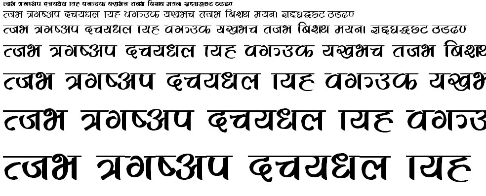 Urmila Hindi Font