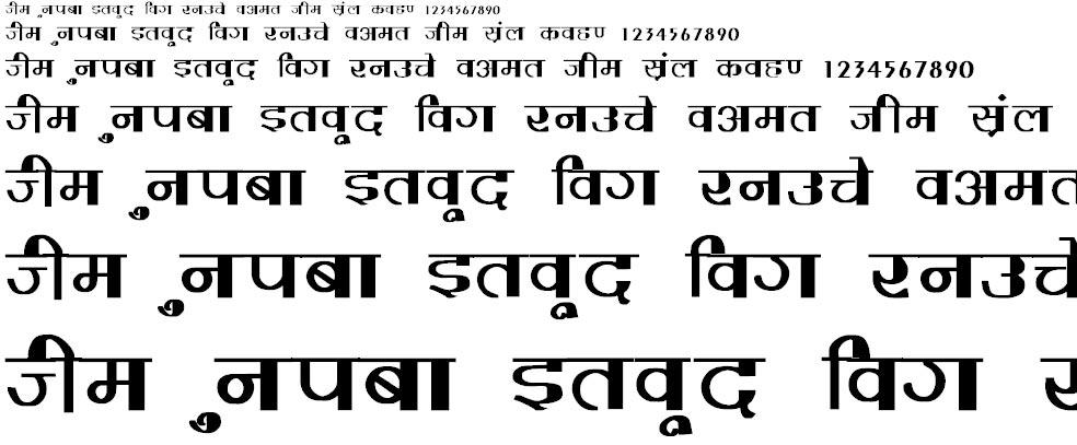 Varsha Bold Hindi Font