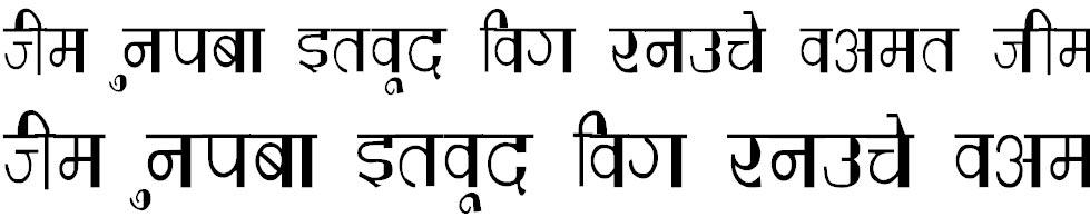 Varsha Condensed Hindi Font
