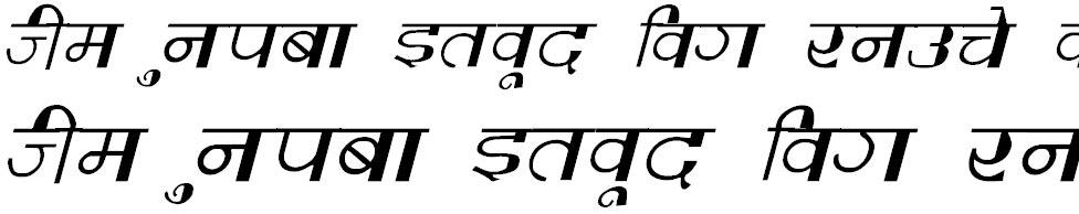 Varsha Italic Hindi Font