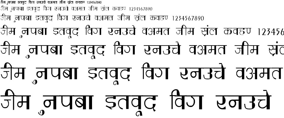 Varsha Thin Hindi Font