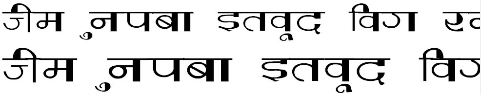 Varsha Wide Hindi Font