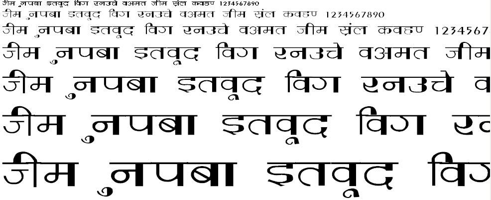 Varsha Wide Hindi Font