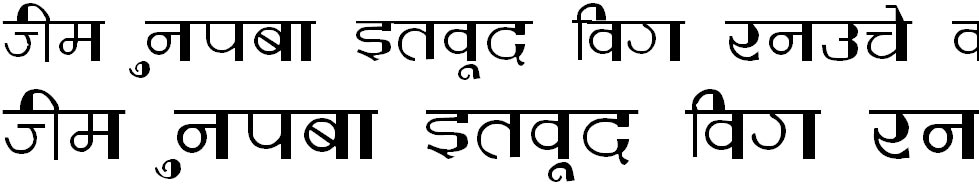 Varsha Hindi Font