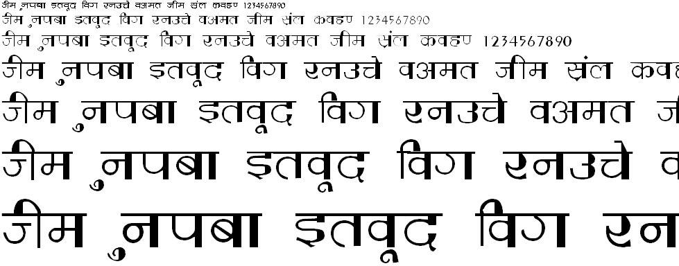 Varsha Hindi Font