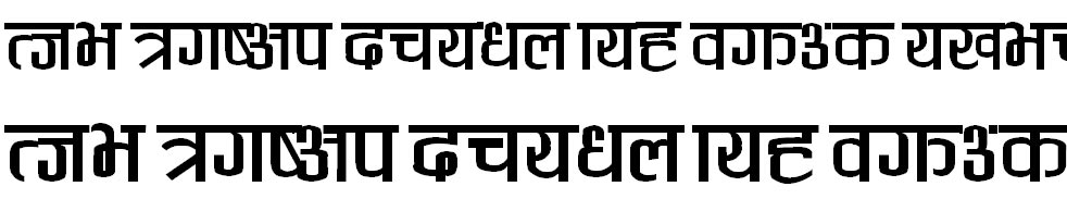 Vikash Hindi Font
