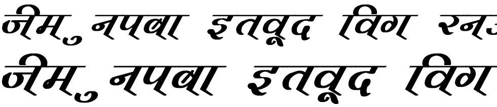 Vimal Bold Italic Hindi Font