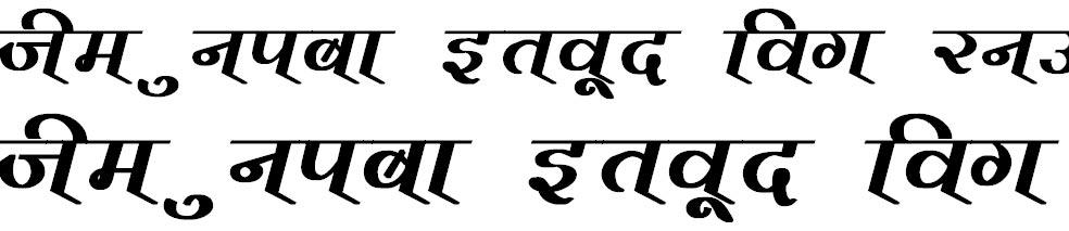 Vimal Bold Hindi Font
