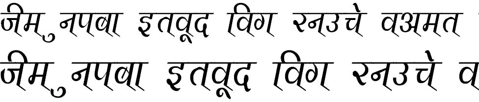 Vimal Condensed Hindi Font