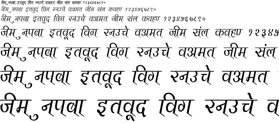 Vimal Condensed Hindi Font