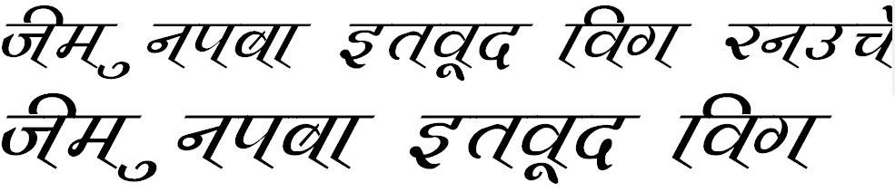 Vimal Italic Hindi Font