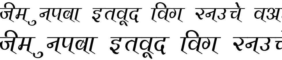 Vimal Thin Hindi Font