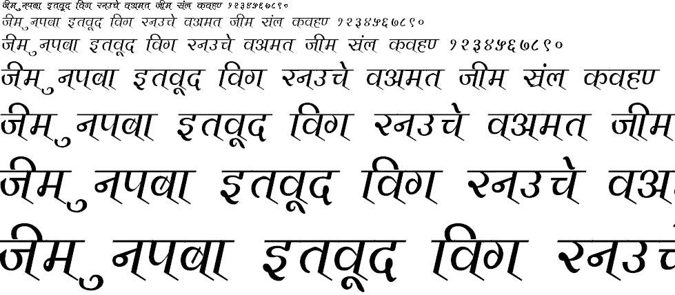 Vimal Thin Hindi Font