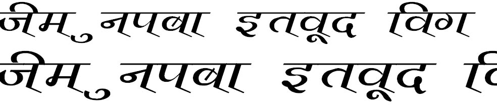 Vimal Wide Bangla Font