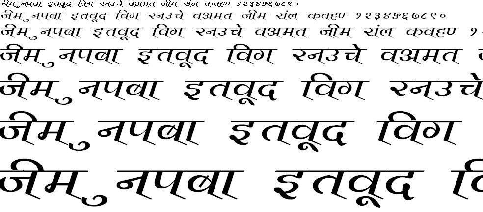 Vimal Wide Hindi Font
