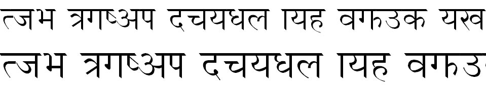 Year Hindi Font