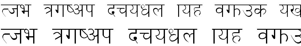 Sabdatara Normal Hindi Font