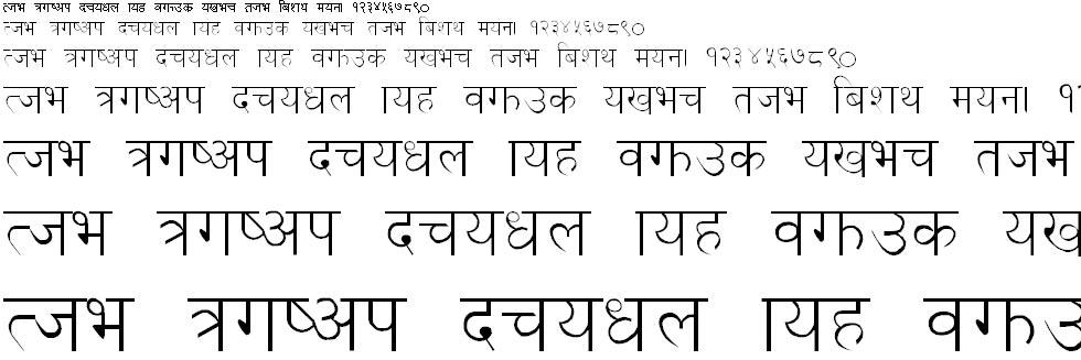 Sabdatara Normal Hindi Font