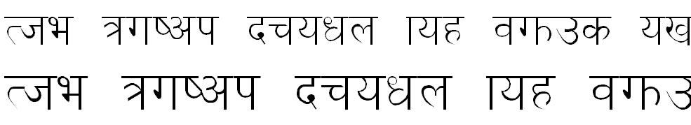 Sabdatara Hindi Font
