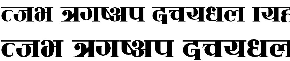 Sadhana Hindi Font