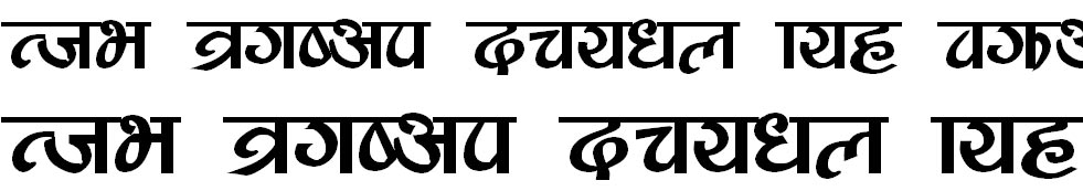 Safaltaa Bold Hindi Font