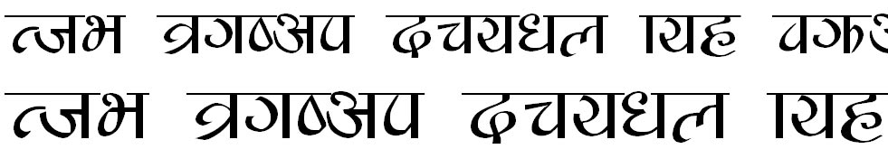 Safaltaa Hindi Font