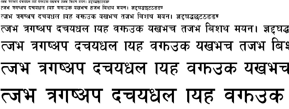 Sagarmatha Regular Hindi Font