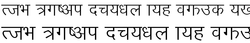 Sagarmatha Hindi Font