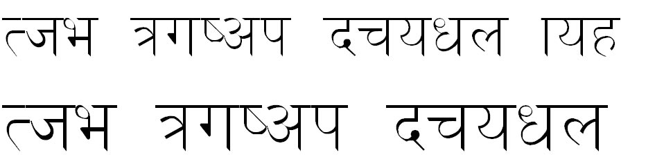 Sama Ver 4.0 Normal Hindi Font