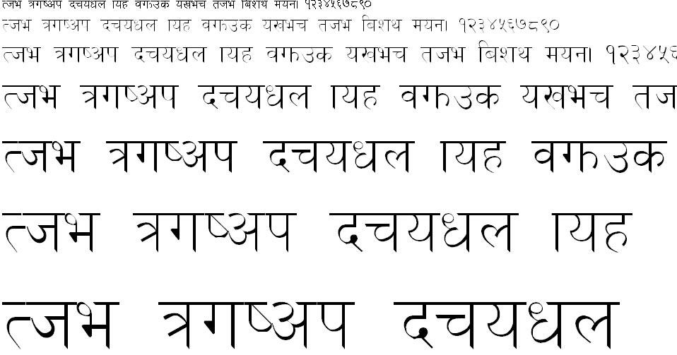 Sama Ver 4.0 Normal Hindi Font