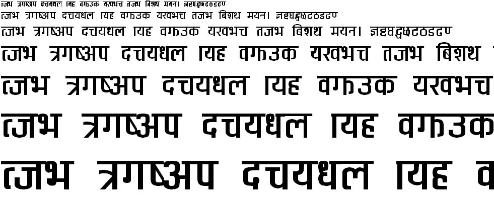 Samman Regular Hindi Font