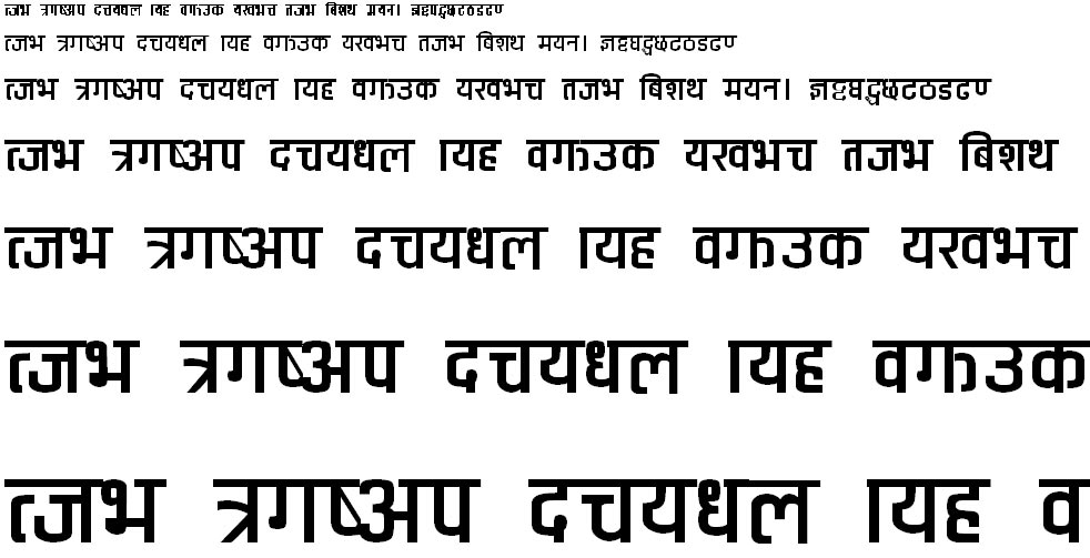 Sapana PlainAltsys Fontographer Hindi Font