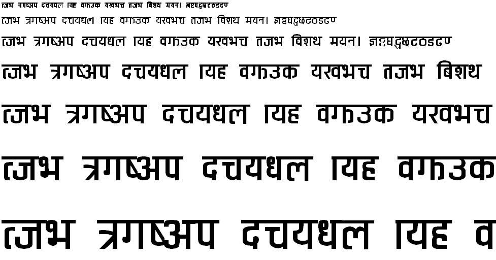 Sapana Hindi Font