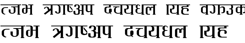 Sarashoti Hindi Font