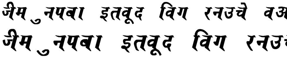 Saroj Bold Italic Hindi Font