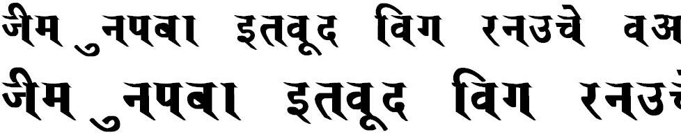 Saroj Bold Hindi Font