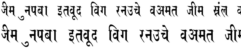 Saroj Condensed Hindi Font