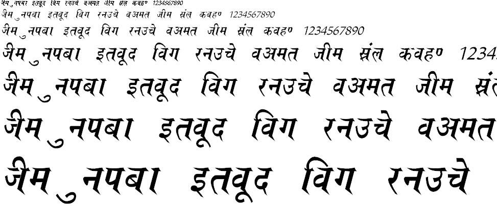 Saroj Italic Hindi Font